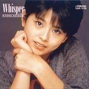 WHISPER +2