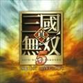 真・三国無双5 オリジナル・サウンドトラック (2枚組 ディスク2)