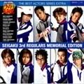 ミュージカル「テニスの王子様」〜ベストアクターズシリーズ010 青学三代目レギュラー陣 メモリアルEDITION