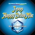 J-pop Happy Drive Mix