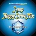 J-pop Happy Drive Mix