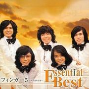 エッセンシャル・ベスト フィンガー5