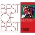 BEST OF BEST 1000 B.B.クイーンズ