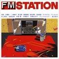 FMステーション J-POP版