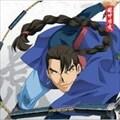 【CDシングル】獣神演武 キャラクターソング+ミニドラマCD 3 虎楊