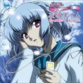 【CDシングル】AYAKASHI Characters Vol.1 夜明エイム(cv.水樹奈々)