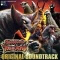 ウルトラギャラクシー 大怪獣バトル オリジナル・サウンドトラック
