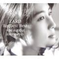 ZARD Request Best 〜beautiful memory〜 (2枚組 ディスク1)