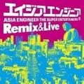 Remix & Live