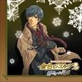 CDドラマコレクションズ 金色のコルダ2 〜雪どけの陽光〜