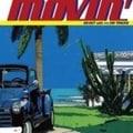 movin' SUNNY SIDE (2枚組 ディスク1)
