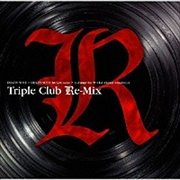 DEATH NOTE×DEATH NOTE the Last name×L change the WorLd original soundtrack Triple Club Re-Mix