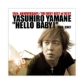 "15th ANNIVERSARY THE VERY BEST of BEST ""HELLO BABY!"" 1993-2007 (2枚組 ディスク2)"