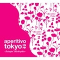 aperitivo tokyo2