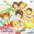 THE IDOLM@STER Live For you! MASTER LIVE 03 Do-Dai