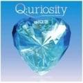 Q;uriosity Digital Summer Love Collection