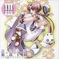 ARIA The ORIGINATION ドラマCD 3