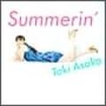 Summerin'