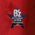 B'z The Best ULTRA Pleasure (2枚組 ディスク1)