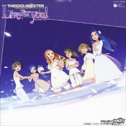 THE IDOLM@STER Live For you! MASTER LIVE 04 my song
