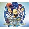 テイルズ オブ シンフォニア -ラタトスクの騎士- オリジナル・サウンドトラック (4枚組 ディスク1)