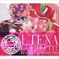 少女革命ウテナ コンプリートCD-BOX 絶対運命舞踏会-UTENA in the CLUB- (10枚組 ディスク10)