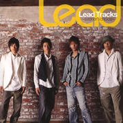 Lead Tracks 〜listener's choice〜