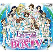 THE IDOLM@STER Live For you! MASTER BOX 4 (5枚組 ディスク3)