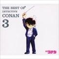 THE BEST OF DETECTIVE CONAN3〜名探偵コナン テーマ曲集3 (2枚組 ディスク1)