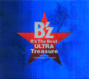 B'z The Best 'ULTRA Treasure' (3枚組 ディスク2)
