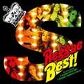 S Reggae Best! (2枚組 ディスク1)