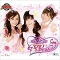 炎神戦隊ゴーオンジャー G3 Princess 早輝盤 (4枚組 ディスク1)