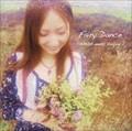 Fairy Dance〜KOKIA MEETS Ireland〜