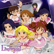 THE IDOLM@STER Live For you!MASTER LIVE ENCORE