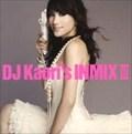 DJ KAORI'S INMIX III