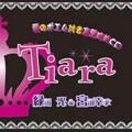 愛のポエム付き言葉攻めCD Tiara
