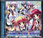 SPEED アニメトランス COMPLETE BEST