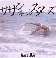 NUDE MAN [リマスター]