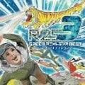 R-25 SPEED アニメトランス BEST3 〜ジブリ・エディション〜