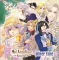ネオアンジェリーク Special 〜silver tone〜