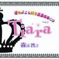 愛のポエム付き言葉攻めCD Tiara 2