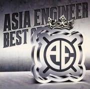 シングル大全集 〜THE BEST OF AE〜