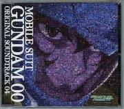 機動戦士ガンダムOO オリジナル・サウンドトラック 4