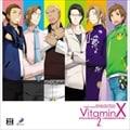 Dramatic CD Collection VitaminX デリシャスビタミン 1 〜ドキドキ★ラブトラブル〜