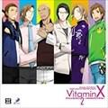 Dramatic CD Collection VitaminX デリシャスビタミン 2 〜トキメキ★ラブトラベル〜