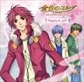金色のコルダ〜secondo passo〜 SWEET&JOY(#)