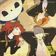 ペルソナ4 ドラマCD Vol.1