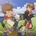 ドラマCD テイルズ オブ ヴェスペリア 2