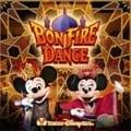 東京ディズニーシーR〜ボンファイアーダンス 2009