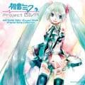 初音ミク -Project DIVA- Original Song Collection